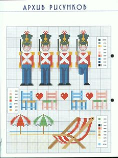 View album on Yandex. Cross Stitch Collection, Cross Stitch Finishing, Counted Cross Stitch Patterns, Le Point, Winter Christmas, Needlepoint, Kids Rugs, Embroidery, Sewing