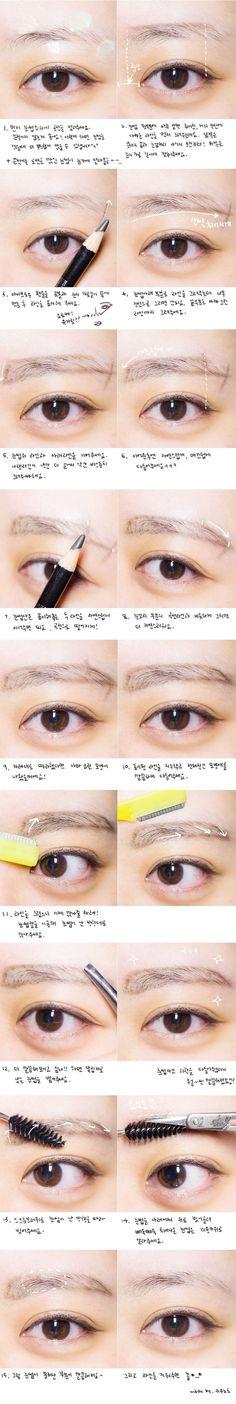 How to groom Korean eyebrows
