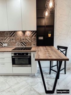 Living Room And Kitchen Design, Luxury Kitchen Design, Luxury Kitchens, Home Decor Kitchen, Small Apartment Interior, Small Apartment Kitchen, Loft Interior Design, Modern Kitchen Interiors, Sweet Home