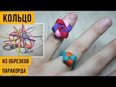 Кольцо из паракорда / Paracord ring. - YouTube