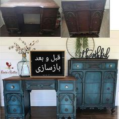 افكار تجديد الاثاث القديم قبل و بعد Weathered Furniture, Diy Furniture, Eclectic Decor, Home Deco, Consumer Electronics, Bluetooth, Rustic, Bohemian, Paint