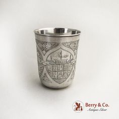 """Vintage Russian 84 standard silver large vodka cup having engraved architectural decorations. Maker's mark """"ИЕЗ"""", Moscow 1885."""