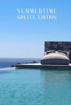 Summer Vacations, Romantic Vacations, Rent Apartment, Crete Holiday, Greek Island Hopping, Relax, Old Port, Nature View, Vacation