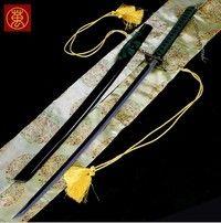 I think you'll like Handmade Japanese Sword. Add it to your wishlist!  http://www.wish.com/c/5483184540b37826a3030259