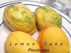 可愛いしっとりほろほろ♪レモンケーキの画像