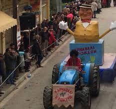Φλας μπακ στις Βασίλισσες του Πατρινού Καρναβαλιού από τότε που ήταν γυμνόστηθες μέχρι σήμερα– Δείτε φωτό Monster Trucks, Vehicles, Car, Vehicle, Tools