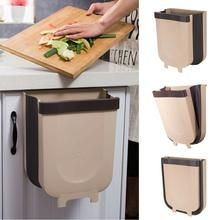 New Folding Waste Bin In 2020 New Kitchen Cabinet Doors Kitchen