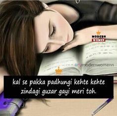 Hahahahaha ... Nae wahan tak pohanch rae hai :)