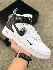 Nike Air Force 1 Low AF1 Lychee leather