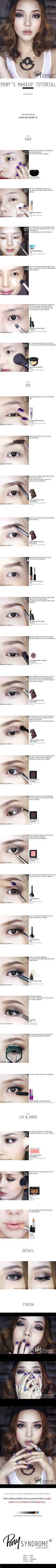 No.42 Hazy Air Makeup