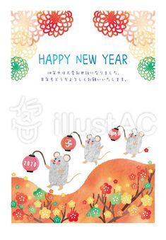 ねずみ提灯年賀状1(縦) New Year 2020, Happy New Year, Comics, Happy New Years Eve, Comic Books, Comic Book, Comic, Cartoons, Comic Art