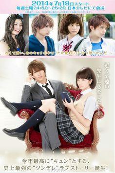 Kin Kyori Renai / Amor a corta distancia