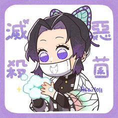 Anime Chibi, Kawaii Anime, Manga Anime, Kawaii Chibi, Anime Demon, All Anime, Anime Art, Demon Slayer, Slayer Anime