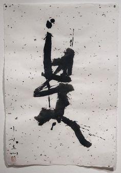 Kang Hyo Lee, 'Brush,' 2011, Mindy Solomon Gallery