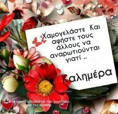 Kalimera Kai, Tag Image, Greek Words, Good Morning Good Night, Greek Quotes, Greeting Cards, Place Card Holders, Friday, Luigi