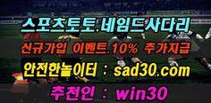 두꺼비 스포츠: 스포츠경기일정 ★ SAD30。COM ★ 스포츠경기일정