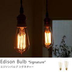 天然の木材と真鍮で作られた、優しい印象のコードリール。照明のソケットコードや家電のコンセントコードなど幅広くご使用いただけます。