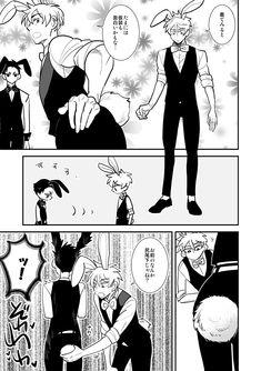 Hot Anime, Boboiboy Anime, Anime Guys, Anime Art, Haikyuu Karasuno, Haikyuu Fanart, Haikyuu Anime, Bullet Journal Japan, Detective Theme