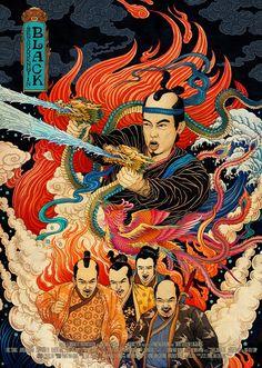 ダイナミックな自然に色鮮やかな動物、さらには伝説上の生き物などが細かく描かれている日本と中国が融合した浮世絵風のイラストシリーズです。自然と絵の世界に引き込まれてしまう魅力がある作品です。これらの...