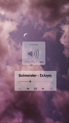 a solmeister's song with an aesthetic backround Backrounds, Pll, Cool Wallpaper, Love Is All, Music Lovers, Cool Kids, Aesthetics, Wallpapers, Photoshoot
