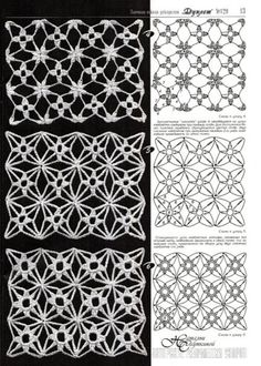 Watch This Video Beauteous Finished Make Crochet Look Like Knitting (the Waistcoat Stitch) Ideas. Amazing Make Crochet Look Like Knitting (the Waistcoat Stitch) Ideas. Crochet Motifs, Crochet Flower Patterns, Crochet Stitches Patterns, Crochet Chart, Lace Patterns, Crochet Squares, Thread Crochet, Crochet Doilies, Crochet Flowers
