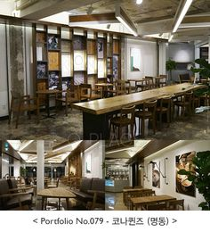 95평 상업공간 카페 인테리어 디자인