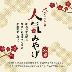 Food Poster Design, Flyer Design, Logo Design, Typographic Design, Typography Logo, Gaming Banner, Japanese Logo, Japan Design, New Year Card