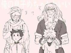 Gon And Killua's Dads || Aww it's cute to see them together!