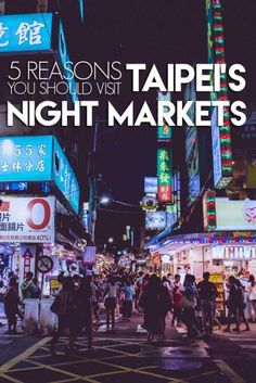 Taipei's Night Markets have some of the most delicious food to try in all of the city. Spend your evening sampling different foods and shopping!