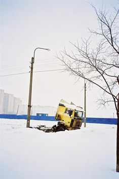 Remote access: out on the fringes of St Petersburg, Kupchino is where the urban ends - The Calvert Journal Feeling Isolated, Fringes, Wilderness, The Neighbourhood, Remote, Saints, Journey, Urban, Street