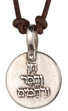 Beauty, kindness, compassion necklace #Judaica #Hebrew