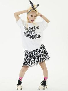 Neon Leopard Tiered Skirt / See more at http://www.cdjapan.co.jp/apparel/new_arrival.html?brand=SLV #harajuku