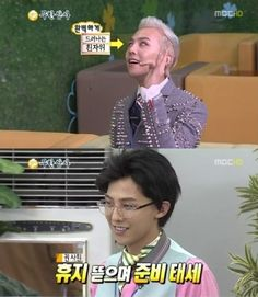 G-Dragon adapts perfectly to the 'Infinity Challenge' style
