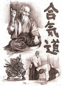 SENSEI MORIHEI UESHIBA....1883..1969.....PARTAGE OF MAHIR OZKAN ON FACEBOOK