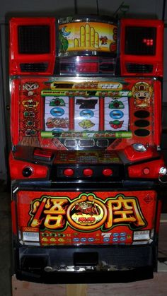 Quarter slot machine videos coffre table basse roulettes