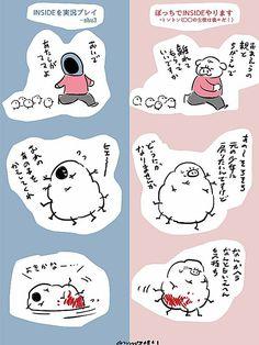 Snoopy, Manga, Happy, Fictional Characters, Happiness, Sleeve, Bonheur, Manga Comics, Being Happy