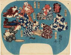 <猫身八毛意: MIYOUMI HAKKEI>  8 COLORS OF CATS  KUNIYOSHI UTAGAWA  1798-1861  Last of Edo Period