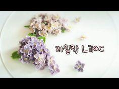 라일락 Lilac 앙금플라워 kidney bean paste flower piping techniques - YouTube