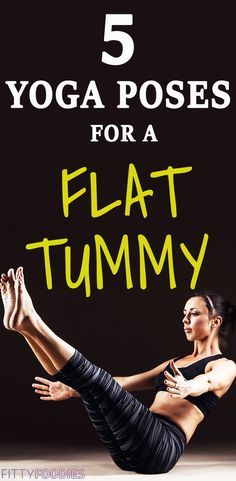 Yoga has many poses specifically for building core strength. These are exactly what you need if you're looking to get a flat tummy. Here we present 5 beginner yoga poses for a flat tummy!