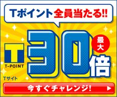 Click to learn more... Banner Design, Flyer Design, Ad Design, Sale Banner, Web Banner, Gaming Banner, Japanese Typography, Event Banner, Promotional Design