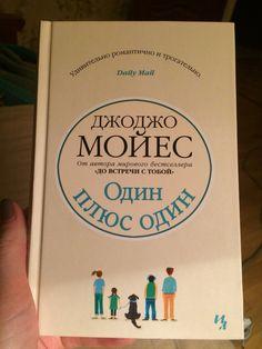 Классная книга