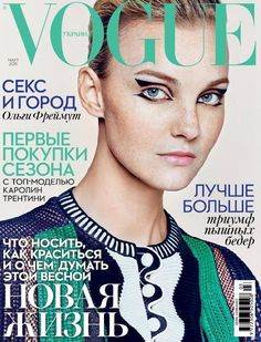9dc2ec227c45 Caroline Trentini - Vogue Magazine Cover  Ukraine  (March 2015) Vogue  Fashion,