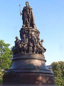 Monument to Catherine the Great in Saint Petersburg, surrounded by prominent persons of her era.