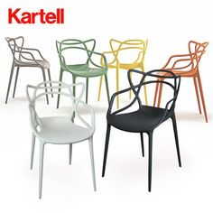 Pub Chairs, Dining Table Chairs, Wholesale Furniture, Cheap Furniture, Chaise Masters, White Plastic Chairs, Living Haus, Modern Outdoor Chairs, Style Deco