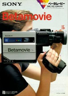 Sony Betamovie (Betamax camera): Released in it was the world's first consumer grade camcorder. [from Wikipedia] Old Technology, Futuristic Technology, Technology Gadgets, Video Vintage, Vintage Tv, Retro Videos, Tv Videos, Sony Camera, Video Camera