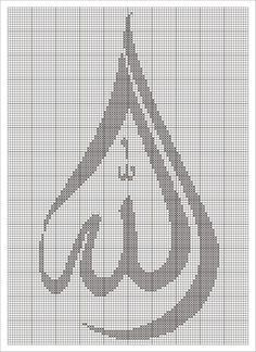 Name: Displayed times: 76 Size: KB (Kilobyte) Cross Stitching, Cross Stitch Embroidery, Embroidery Patterns, Stitch Patterns, Tiny Cross Stitch, Cross Stitch Letters, Flourish Calligraphy, Islamic Art Calligraphy, Crochet Patterns Amigurumi