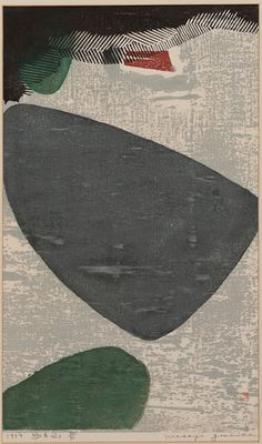 "Yoshida Masaji, No. 2, 1959, 19.25"" x 12.125"""