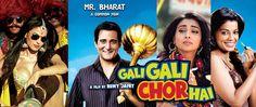 Free Hindi Movie: Gali Gali Chor Hai — Spuul