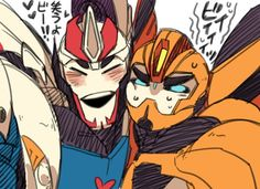 tfp: Smokescreen and Bumblebee by c0ralus on DeviantArt