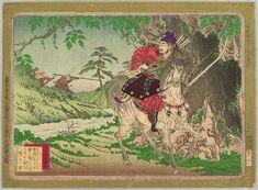 安達吟光: Running Away - Abbreviated Japanese History - Artelino